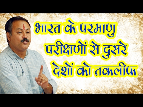 other countries Pain from India's Nuclear Weapons Explained by Rajiv Dixit Ji