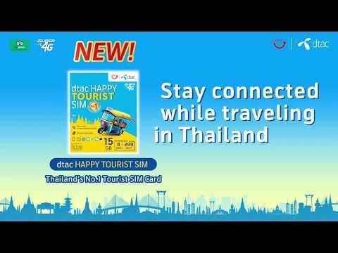 Thailand's No.1 Tourist SIM Card - Dtac Happy Tourist SIM