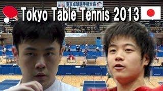 大矢英俊(東京アート・東 京)vs 張 一博(東京アート・東 京) 卓球,...