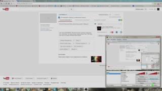 Добавляем Видеоролик на Канал cделанное Видео You Tube редакторами