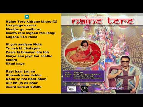 Reehanna Gopaul & Anil Bheem - Naine Tere Khirano Bhare (BMRZ Band) [2018 Bhajan]