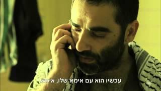 פאודה: למה הצבא חטף את בנו של אבו אחמד?