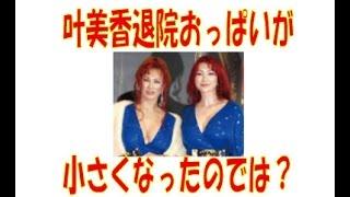 叶姉妹公式ブログ http://ameblo.jp/kanosisters/entry-11981111834.html.