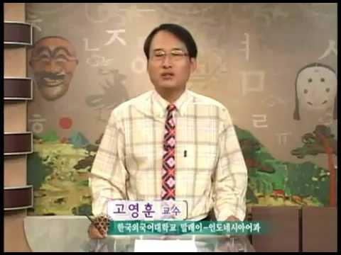 Belajar Bahasa Korea Mandiri part 5