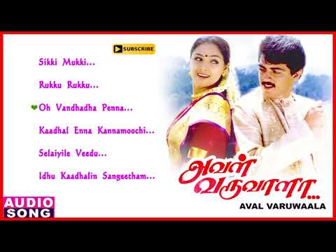 Ajith Simran Hit Songs  Aval Varuvala Movie Songs  Audio Jukebox  SA Rajkumar  Music Master