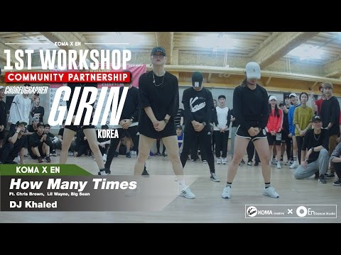 KOMA X EN Community partnership workshop | GIRIN | SEOUL