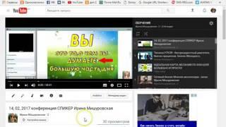 как ускорить процесс обучения фишка-канал Елены Рогозиной
