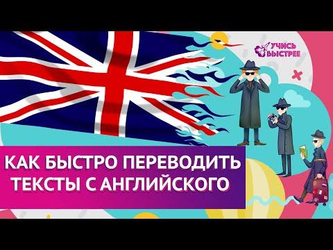 английские экономические тексты с переводом