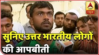 Migrants Continue To Flee Violence Hit Gujarat   ABP News