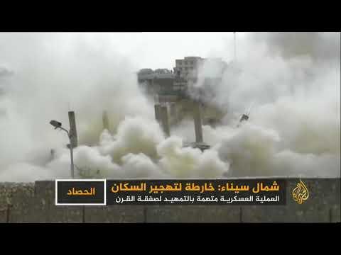 سيناء.. إجلاء للمدنيين وبقاء مستمر للمسلحين  - نشر قبل 3 ساعة