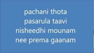 PACHANI THOTA FROM KADALI FULL SONG WITH LYRICS(HD 1080P)