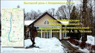 """видео Государственный музей-заповедник """"Царицыно"""". Городское путешествие"""