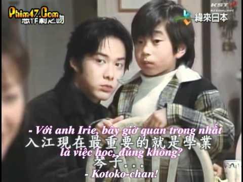 Nụ Hôn Tinh Nghịch ( Itazura na Kiss ) 9b End