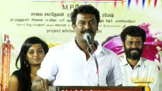 Samuthirakani reveals the truth behind Kanja Karuppu
