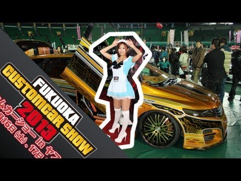 Post Show Report - Fukuoka Custom Car-show 2013