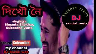 Dikhow Noi Eribo Nuwaru [Simanta Shekhar, Subasana Dutta] - Karaoke Track.mp3