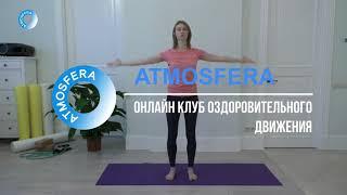 Пилатес для начинающих Наталья Тушнова