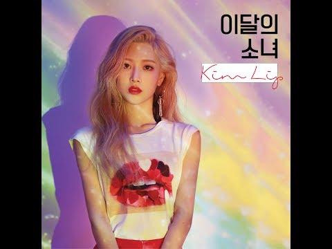 이달의 소녀 (LOONA) - Eclipse (Prod. by Daniel Obi Klein) (김립)