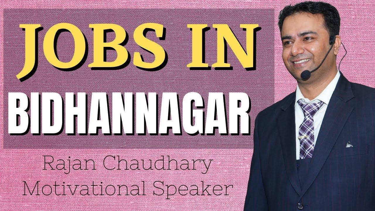 Jobs in Bidhannagar | Vacancies in Bidhannagar | Bidhannagar Jobs | Free Job Update |Rajan Chaudhary