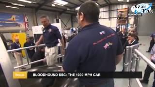 Dünyada sürət rekordunu yeniləmək üçün hazırlanan avtomobil -