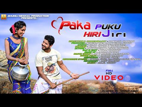 New Bhumij Song - 2020 | Paka Puku Hiri Jiri - Full Video | Rani & Birsa | Studio Sona | HD