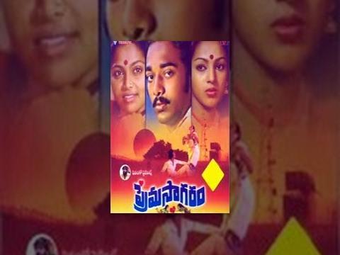 Prema Sagaram | Full Length Telugu Movie | Ramesh, Nalini, T.Rajendar | TeluguOne