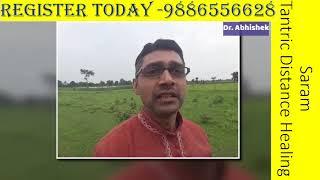 Saram Feedback by Dr.  Abhishek Ayurveda Doctor