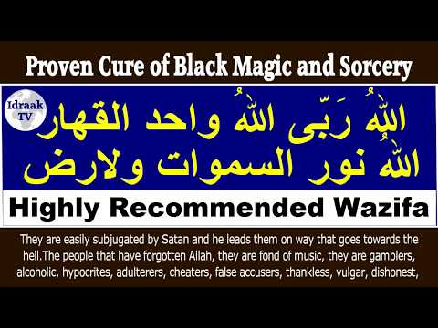 Wazifa | Black Magic And Sorcery | Islamic Wazaif | Ubqari English Media | Idraak TV | YouTube