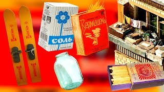 20 привычек из советского времени, которые выдадут советского человека сейчас