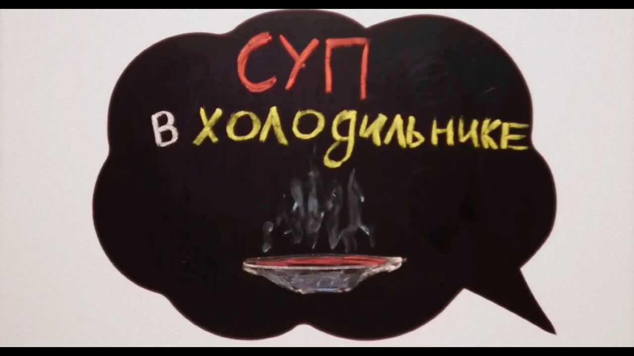 Купить холодильники в алматы с бесплатной доставкой в любой город казахстана. Так, например, если купить популярную габаритную модель на два.