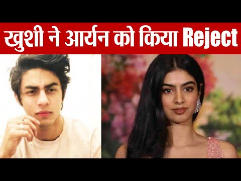 Khushi Kapoor chooses Arhaan Panday over Aryan Khan for debut; Here's why | FilmiBeat Mp3