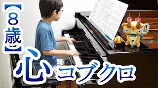 使用楽譜:ぷりんと楽譜(中級・ハ長調 ver.) ☆サブチャンネル『藤多直...