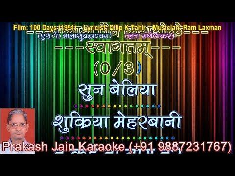 sun beliya shukriya meherbani (3 Stanzas) Demo Karaoke With Hindi Lyrics (By Prakash Jain)