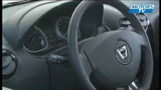 Dacia Duster Competition Videos