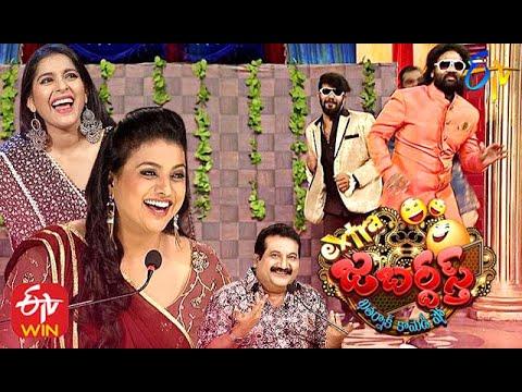 Extra Jabardasth | Rashmi,Sudigali Sudheer,Roja, | 25th September 2020 | Latest Promo | ETV Telugu