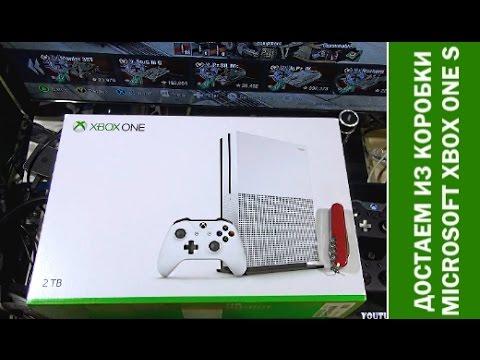 Достаем из коробки Microsoft XBOX One S/сравнение с XBOX One и настраиваем на 4K разрешение ;)