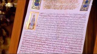 Перша поява томосу в Україні – відео із Софіївського собору