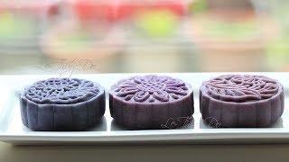 Bánh Dẻo Khoai Tím Nhưn Đậu - Potato and Mungbean Mooncake
