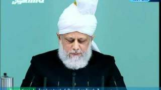 (Swahilli) Friday Sermon 11th February 2011 - History of Islam Ahmadiyyat in Indonesia