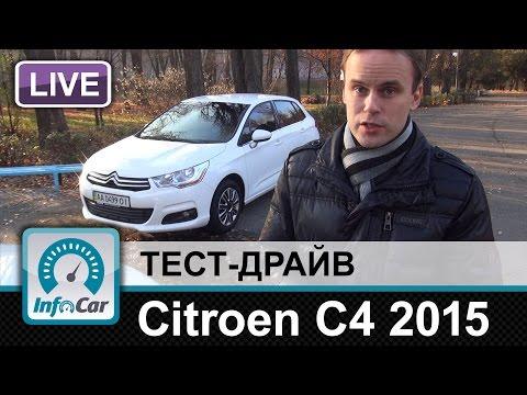 Citroen C4 2015 - тест-драйв InfoCar.ua (Ситроен С4)