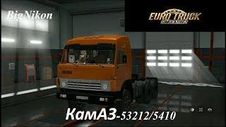 "[""??? ?????-53212/5410 ??? Euro Truck Simulator 2"", ""?????-53212/5410"", ""Euro Truck Simulator 2"", ""????? ????"", ""???"", ""??????"", ""???????? ?? ?????"", ""???? ??????"", ""ets2"", ""ets 2"", ""mod"", ""kamaz"", ""off road""]"