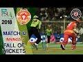 Islamabad United Fall Of Wickets | Lahore Qalandars Vs Islamabad United | 2nd March | HBL PSL 2018
