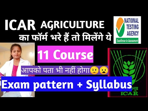 ICAR Syllabus 2021   ICAR Exam Pattern   Icar Course Details Bsc Agriculture 