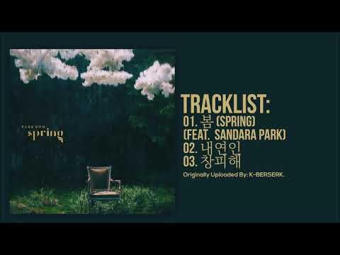 Park Bom박봄 - Spring봄