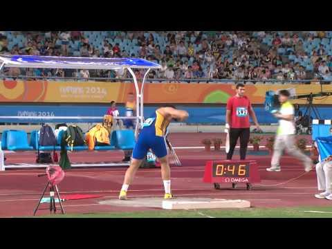 Юношеские летние Олимпийские игры 2014, легкая атлетика.