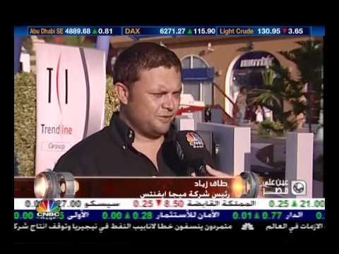 Download Tareq Jarour طارق زياد جعرور