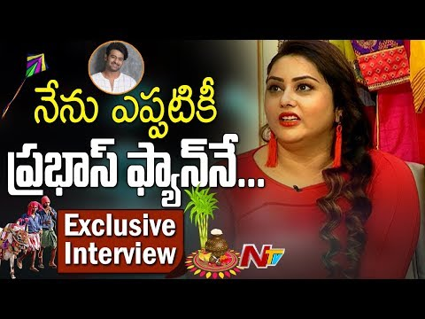 Namitha & Her Husband Veerendra Chowdary's Exclusive Interview || Sankranti Special || Promo || NTV