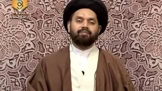 Lecture 1 (Nijasaat) Nijasaat by Maulana Syed Shahryar Raza Abidi.