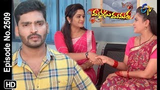 Manasu Mamata | 4th  February 2019 | Full Episode No 2509 | ETV Telugu