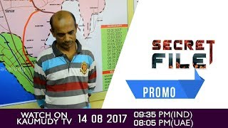 Secret File | EP 180 Promo | Kaumudy TV